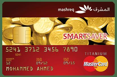 Mashreq Smart Saver Titanium Card