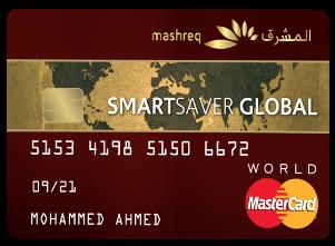 Mashreq SmartSaver Global Card