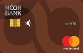 Noor Bank Rewards World Credit Card