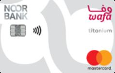 Noor Bank Wafa Titanium Credit Card
