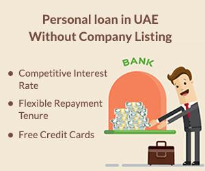 personal loan in uae without company listing