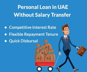 personal loan in uae without salary transfer