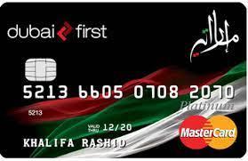 Dubai First Emarati Credit Card