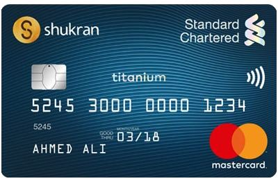 Standard Chartered Shukran Titanium Credit Card